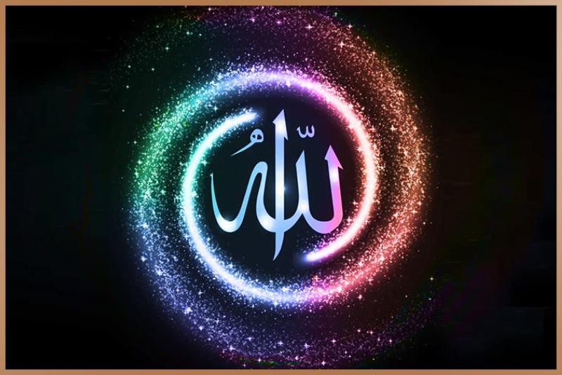 Allah calligraphy symbol